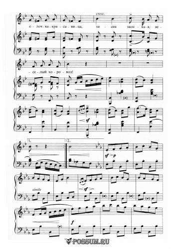 ПЕСНЯ В КРУГ ВСТАВАЙ ПЕСНЮ ЗАПЕВАЙ СКАЧАТЬ БЕСПЛАТНО