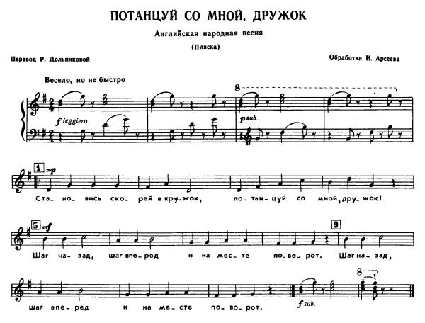ПЕСНЯ СТАНОВИСЬ СКОРЕЙ ДРУЖОК ВМЕСТЕ С МАМОЧКОЙ В КРУЖОК СКАЧАТЬ БЕСПЛАТНО