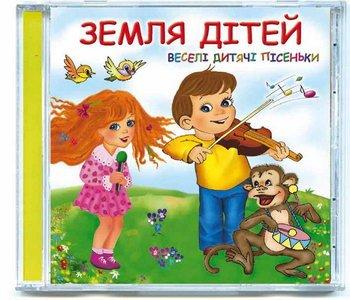 Пісня про київ 2 28